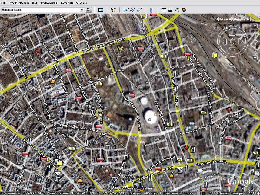 google земля со спутника: